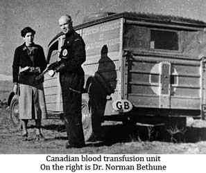 Norman Bethune Transfusion Unit
